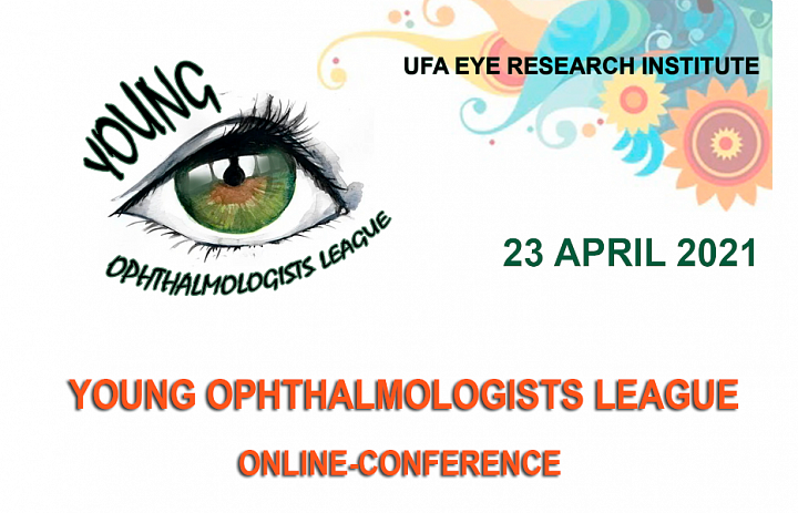 "23 APRIL - Online-Conference ""Young Ophthalmologists League"""